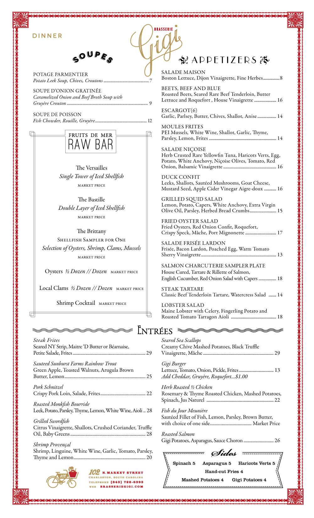 GIGI_dinner-menu